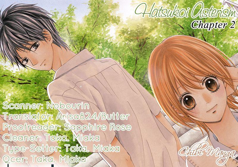 Hatsukoi Asterism 2 Page 2