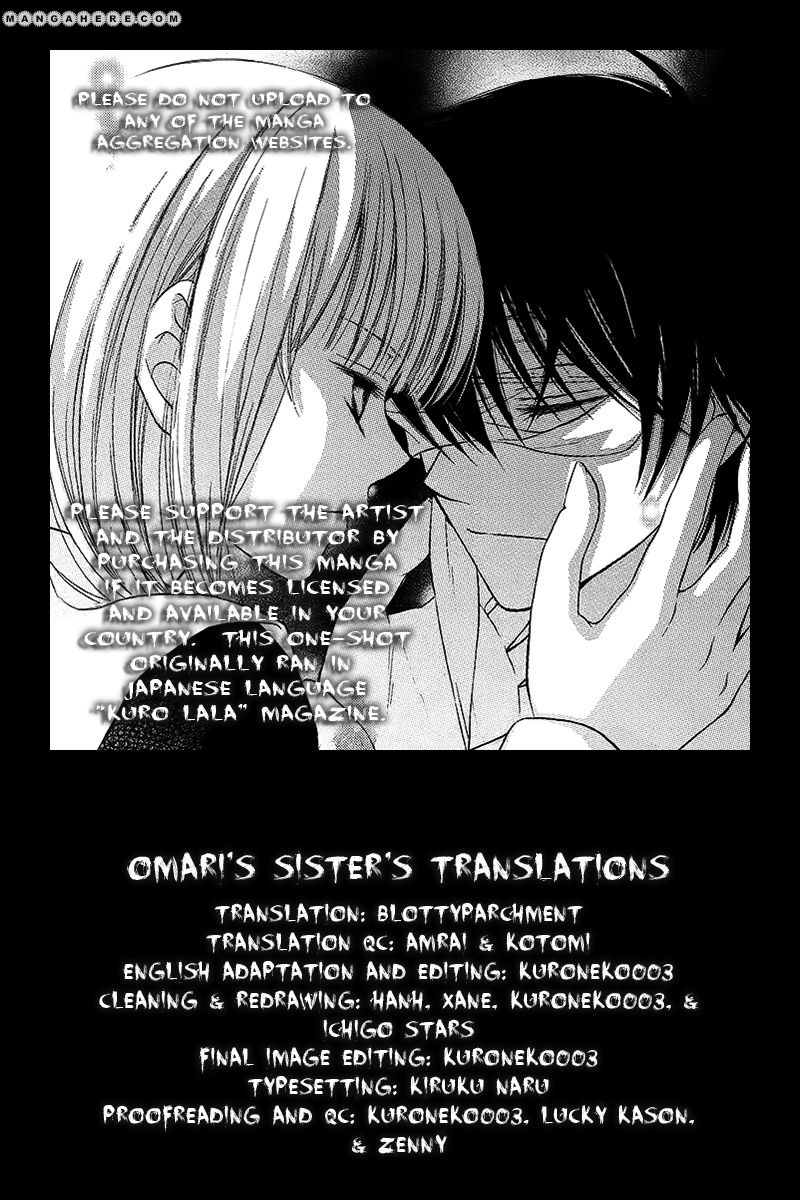 F no Meikyuu 0 Page 1