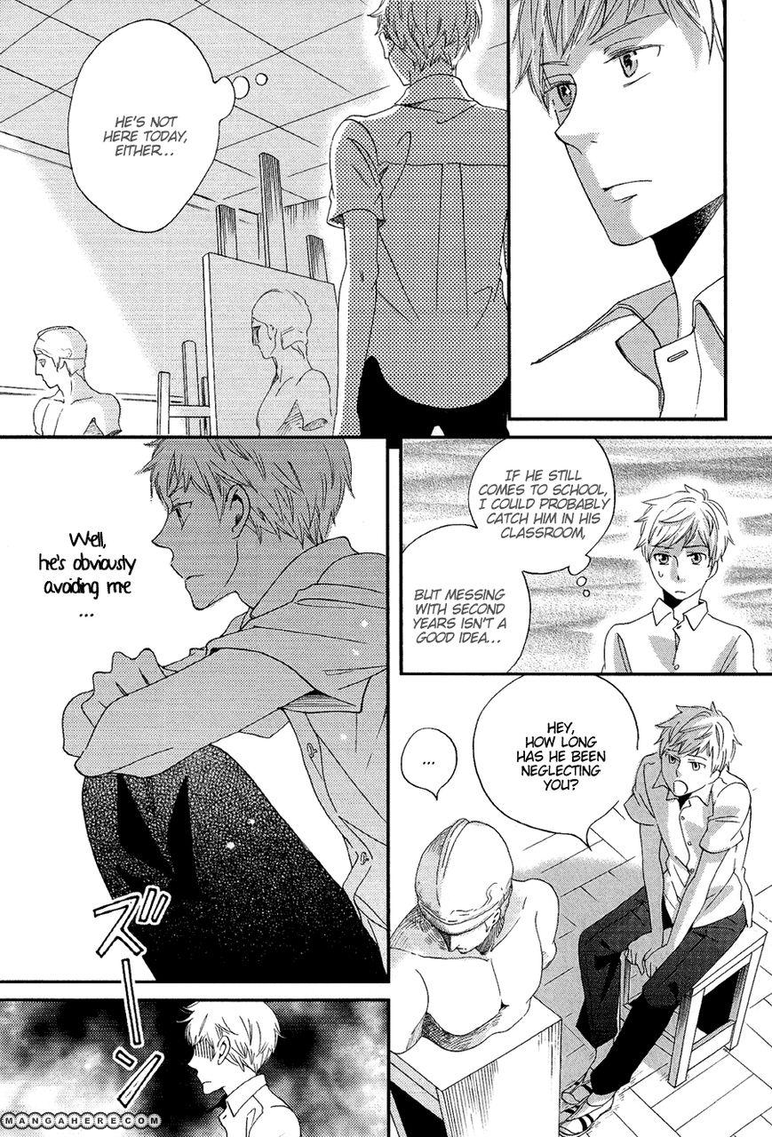 Senpai 2 Page 4