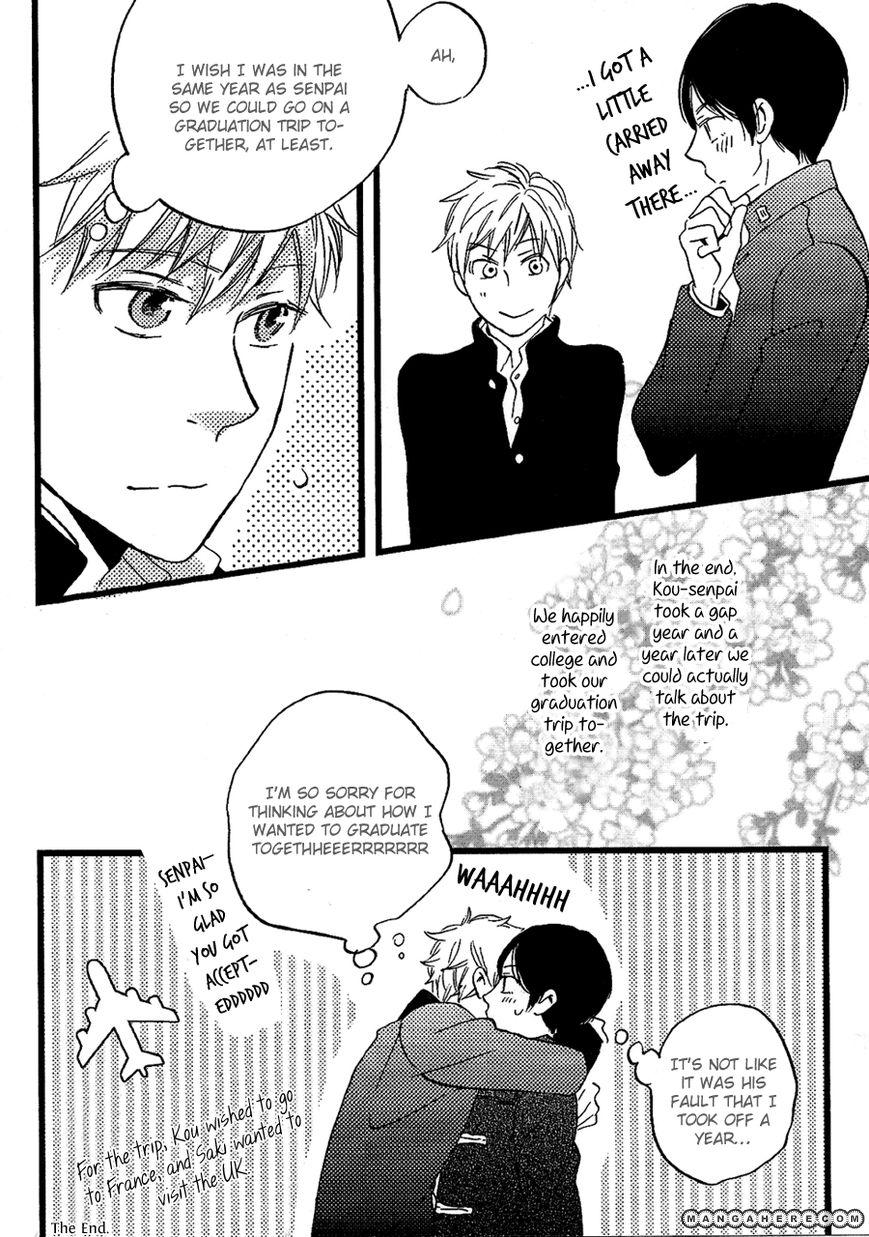 Senpai 8.5 Page 5