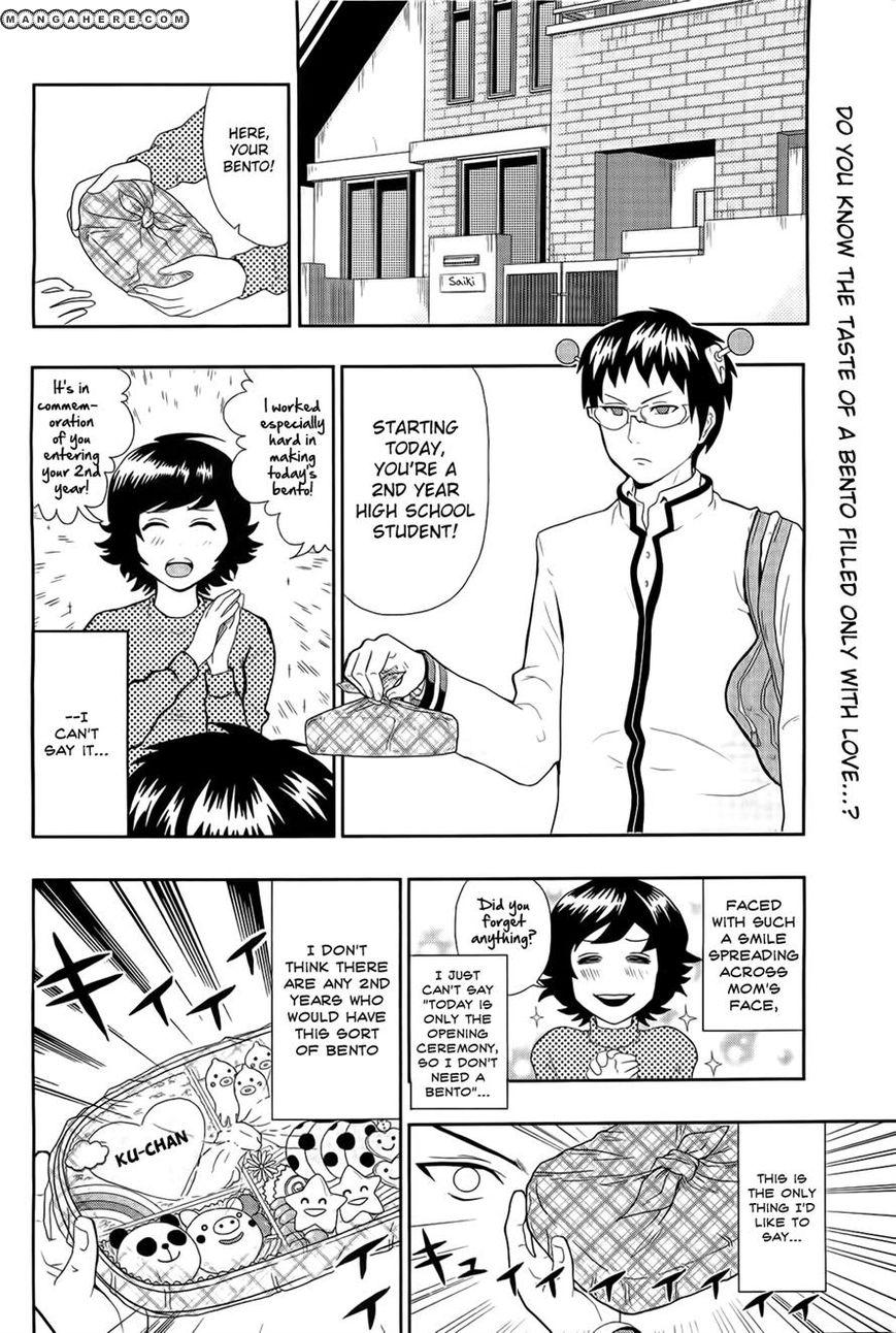 Saiki Kusuo no Psi Nan 2 Page 2