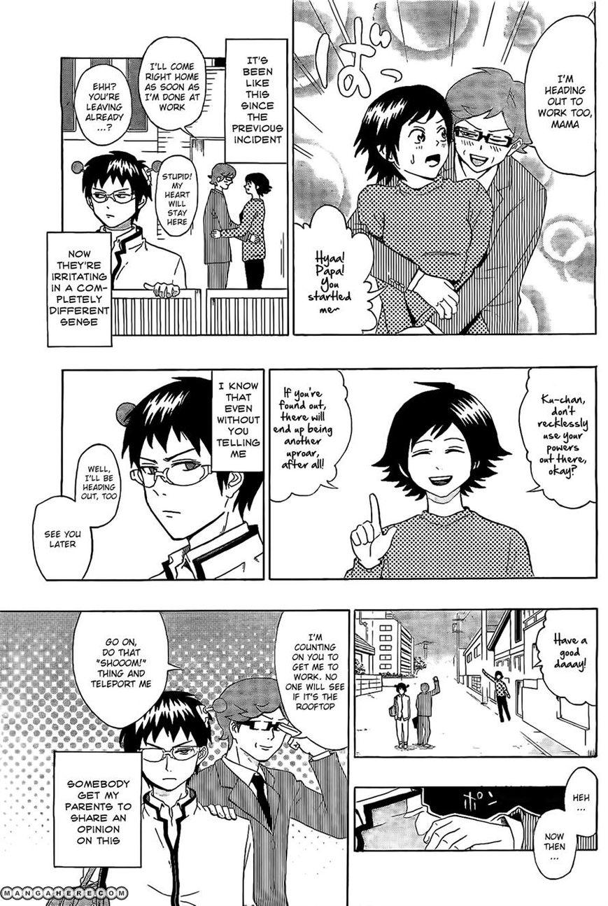 Saiki Kusuo no Psi Nan 2 Page 3