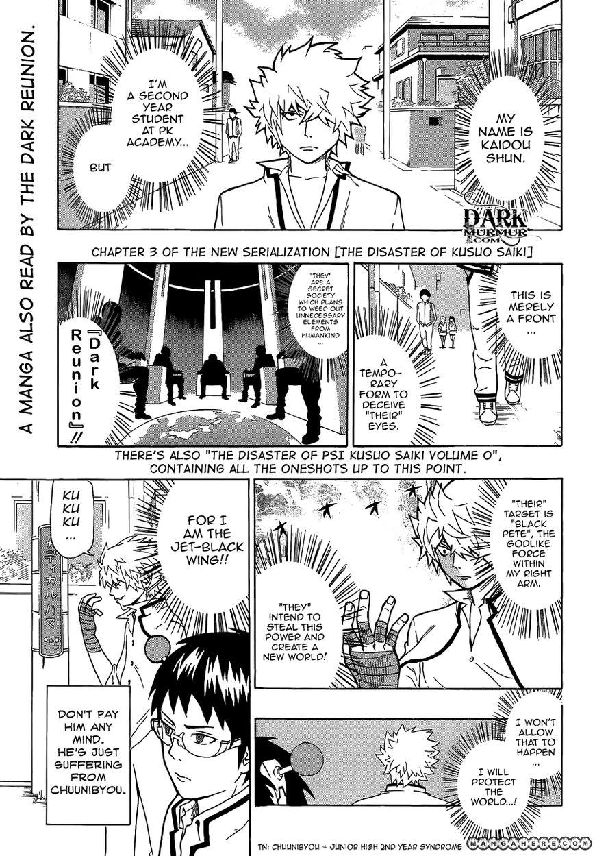 Saiki Kusuo no Psi Nan 3 Page 1