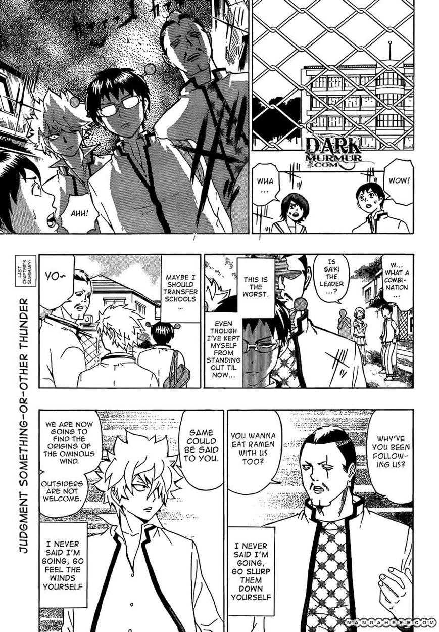 Saiki Kusuo no Psi Nan 4 Page 3