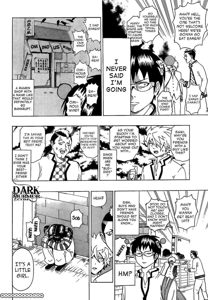 Saiki Kusuo no Psi Nan 4 Page 4