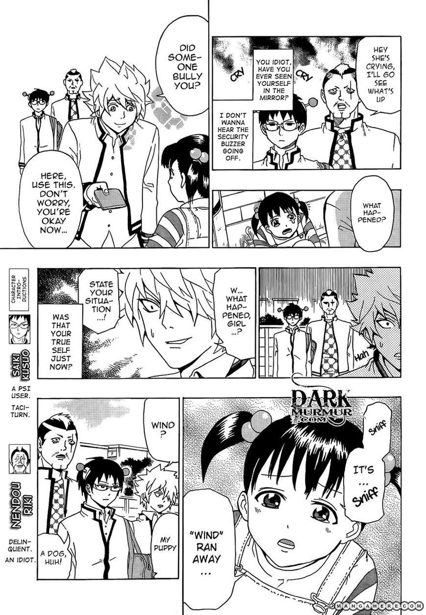 Saiki Kusuo no Psi Nan 4 Page 5