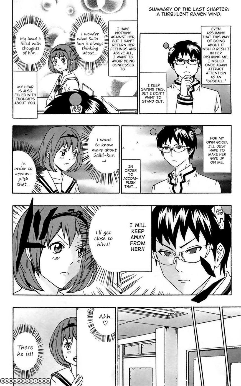 Saiki Kusuo no Psi Nan 5 Page 6