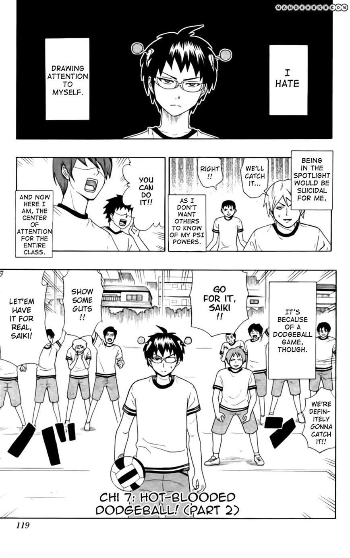 Saiki Kusuo no Psi Nan 7 Page 1