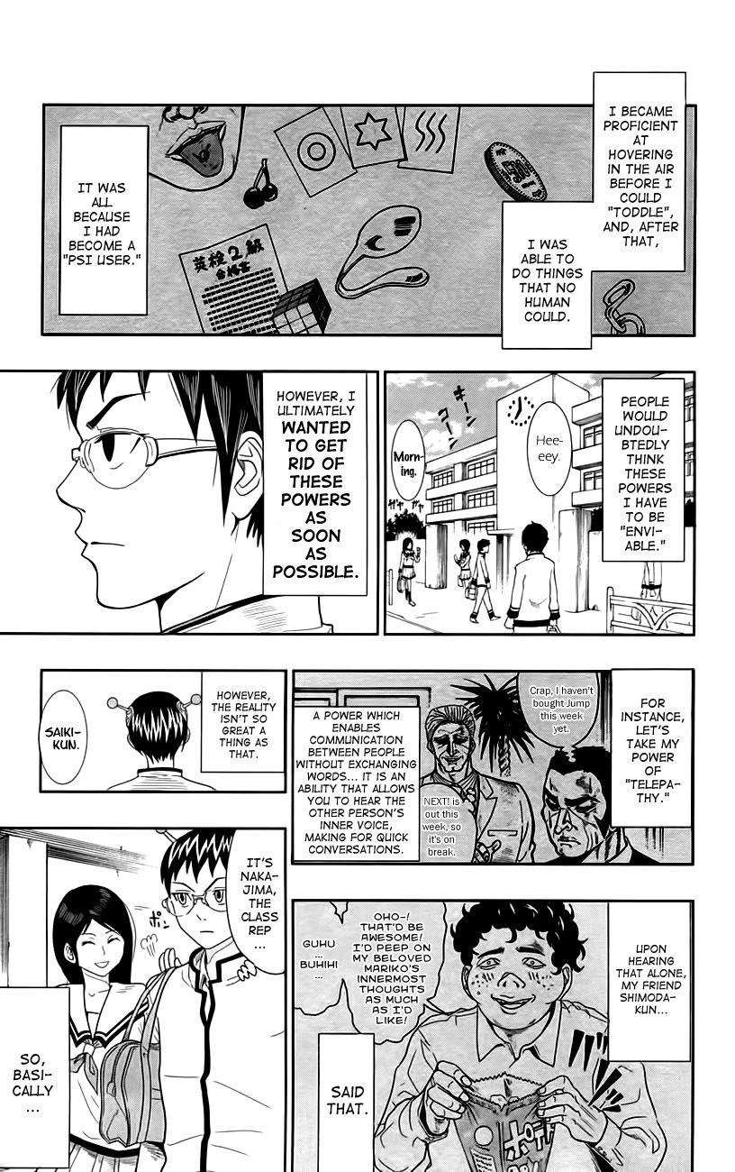 Saiki Kusuo no Psi Nan 8.5 Page 3