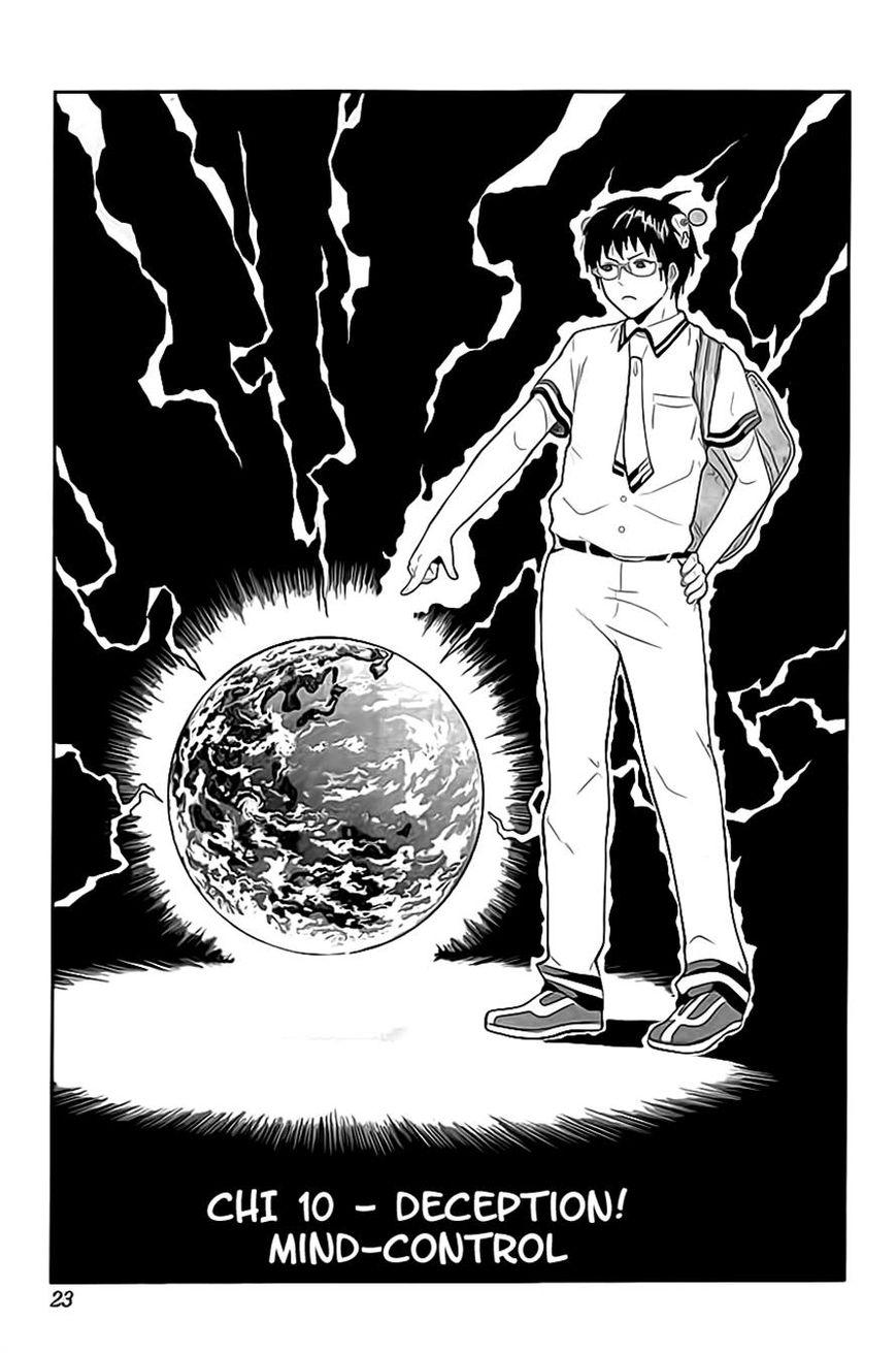 Saiki Kusuo no Psi Nan 10 Page 1