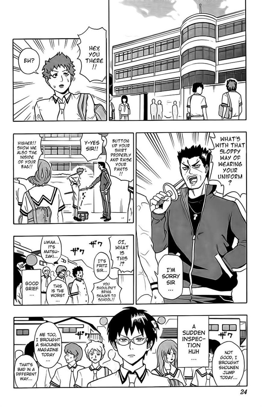 Saiki Kusuo no Psi Nan 10 Page 2