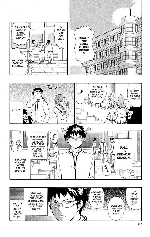 Saiki Kusuo no Psi Nan 21 Page 2