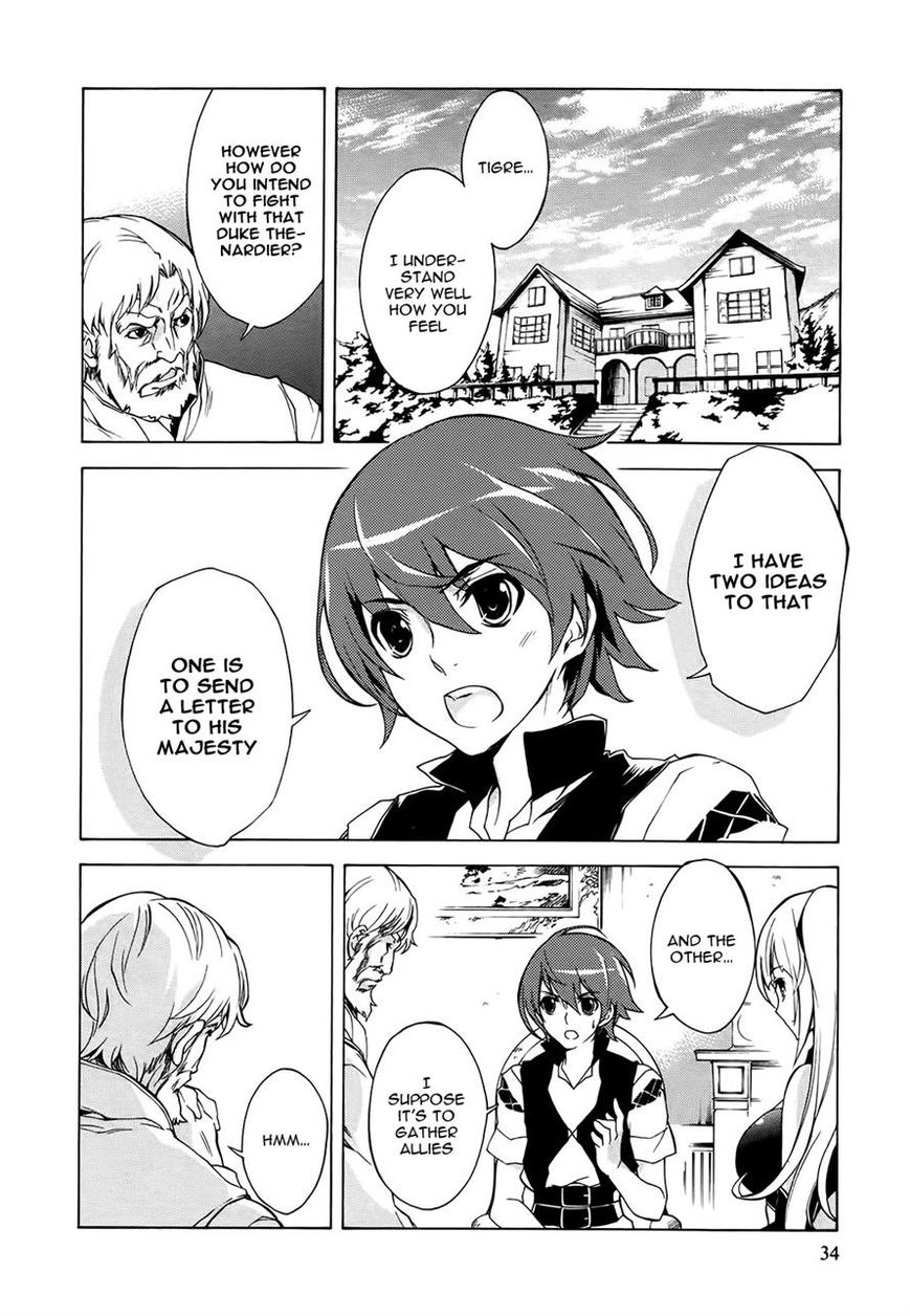 Madan no Ou to Senki 13 Page 2