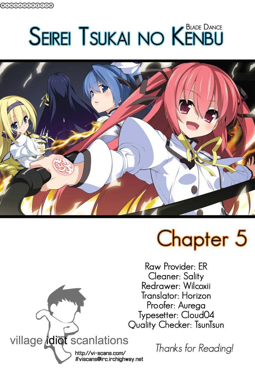 Seirei Tsukai no Kenbu (HYOUJU Issei) 5 Page 1