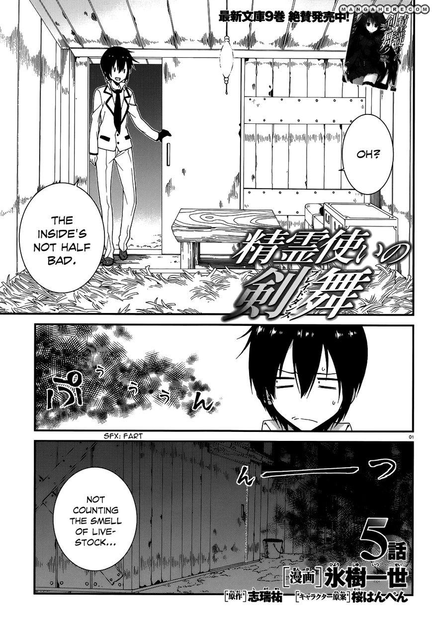 Seirei Tsukai no Kenbu (HYOUJU Issei) 5 Page 2