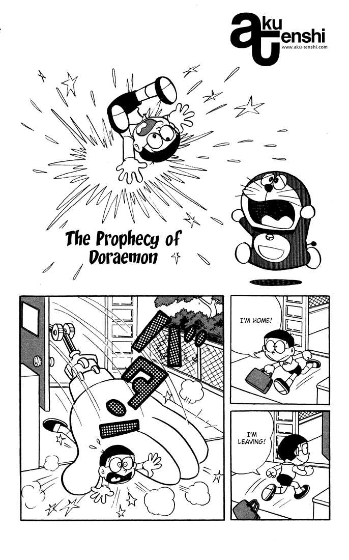 Doraemon 2 Page 1