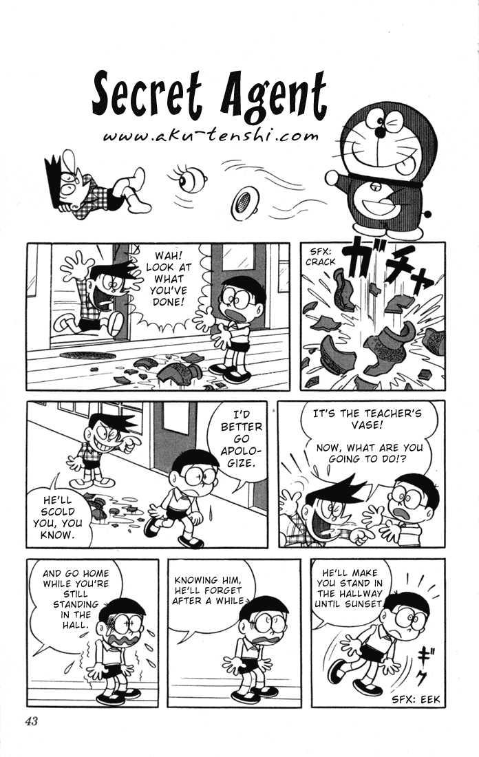 Doraemon 4 Page 1