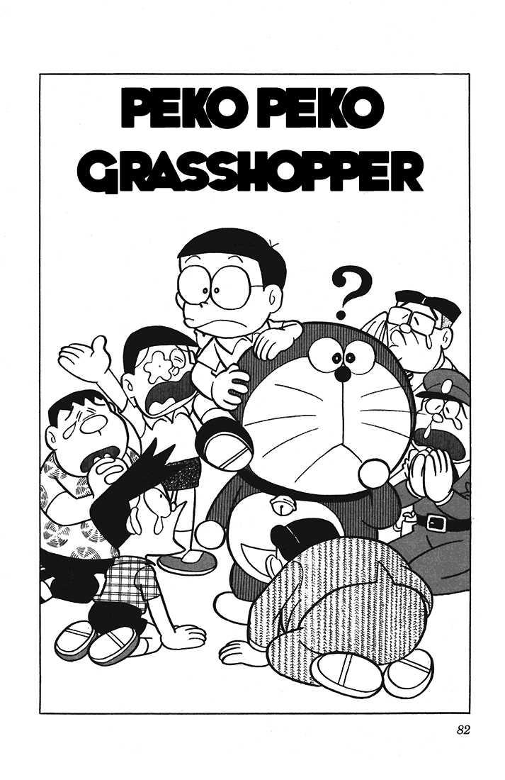 Doraemon 7 Page 2