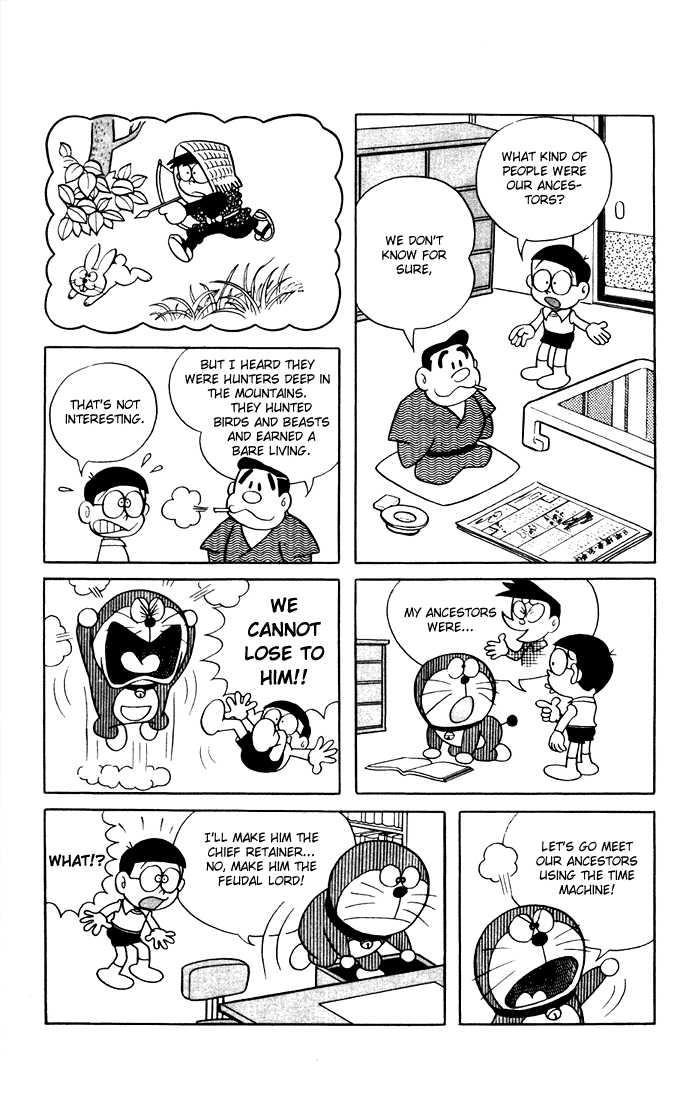 Doraemon 8 Page 4