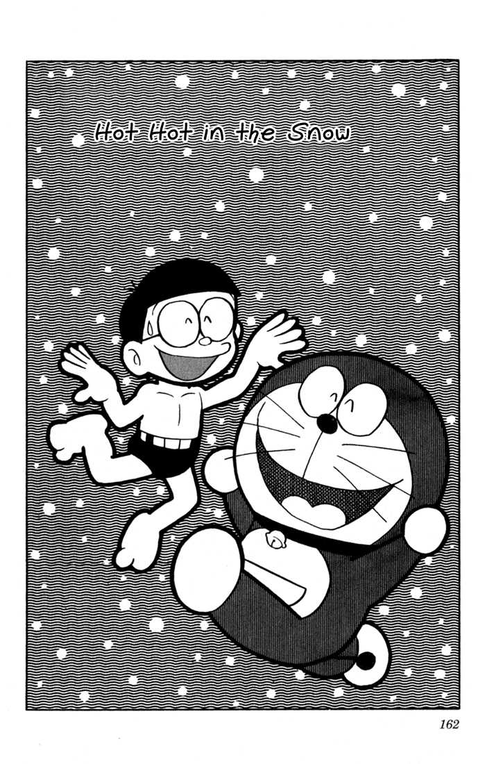 Doraemon 14 Page 1