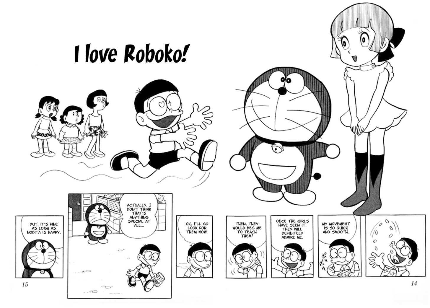 Doraemon 18 Page 1