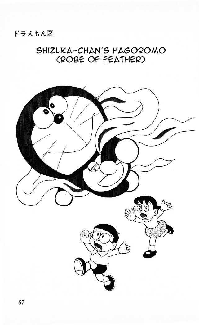 Doraemon 23 Page 2