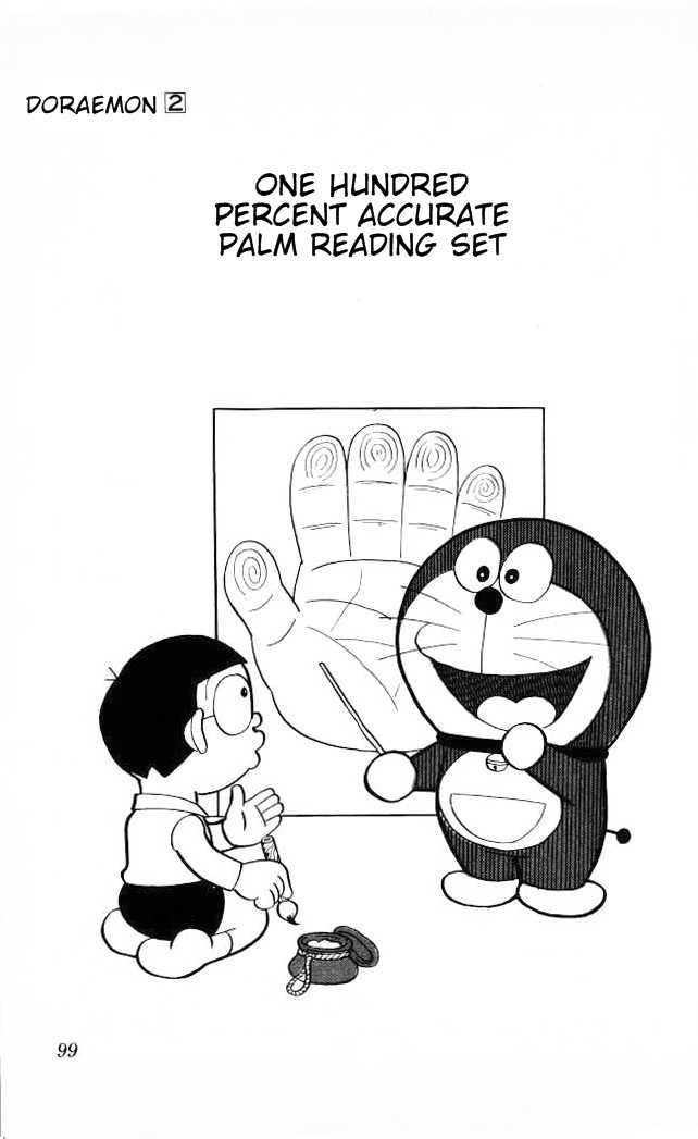 Doraemon 26 Page 1