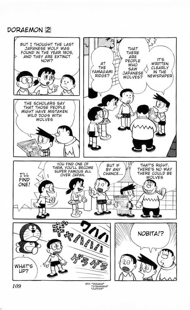 Doraemon 27 Page 2