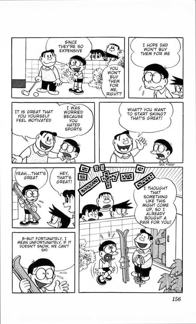 Doraemon 32 Page 3