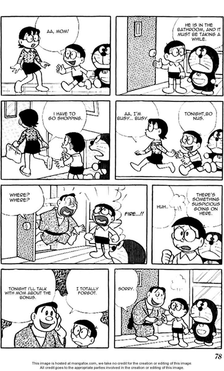 Doraemon 42 Page 3
