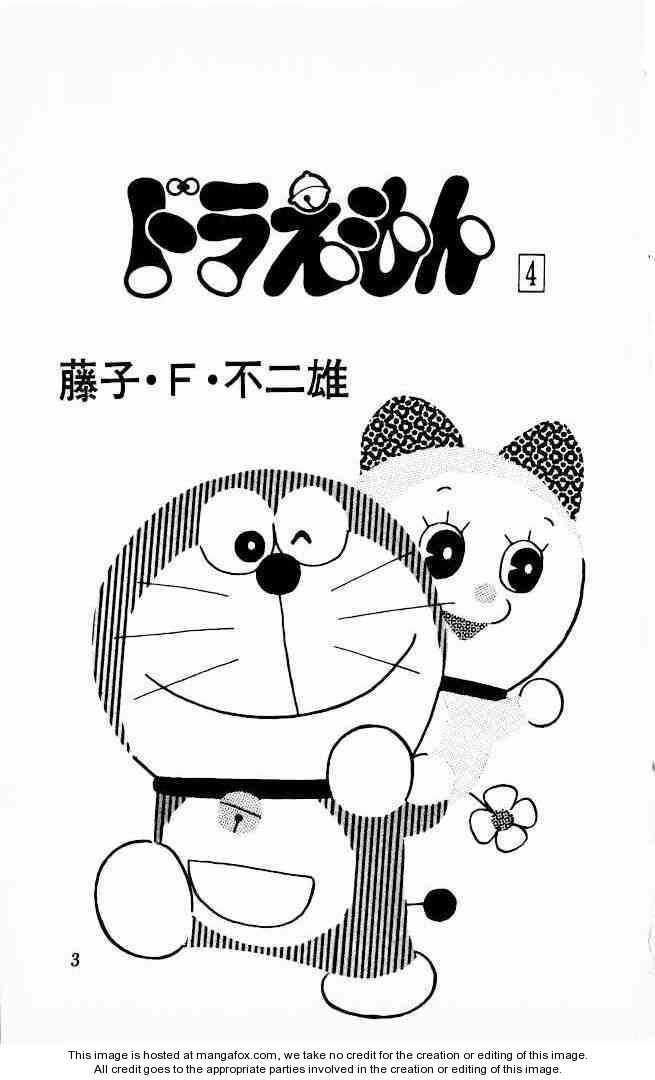 Doraemon 53 Page 2