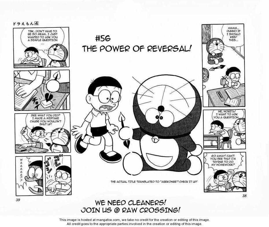 Doraemon 56 Page 1