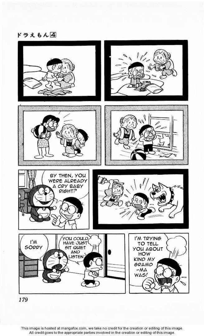 Doraemon 70 Page 3