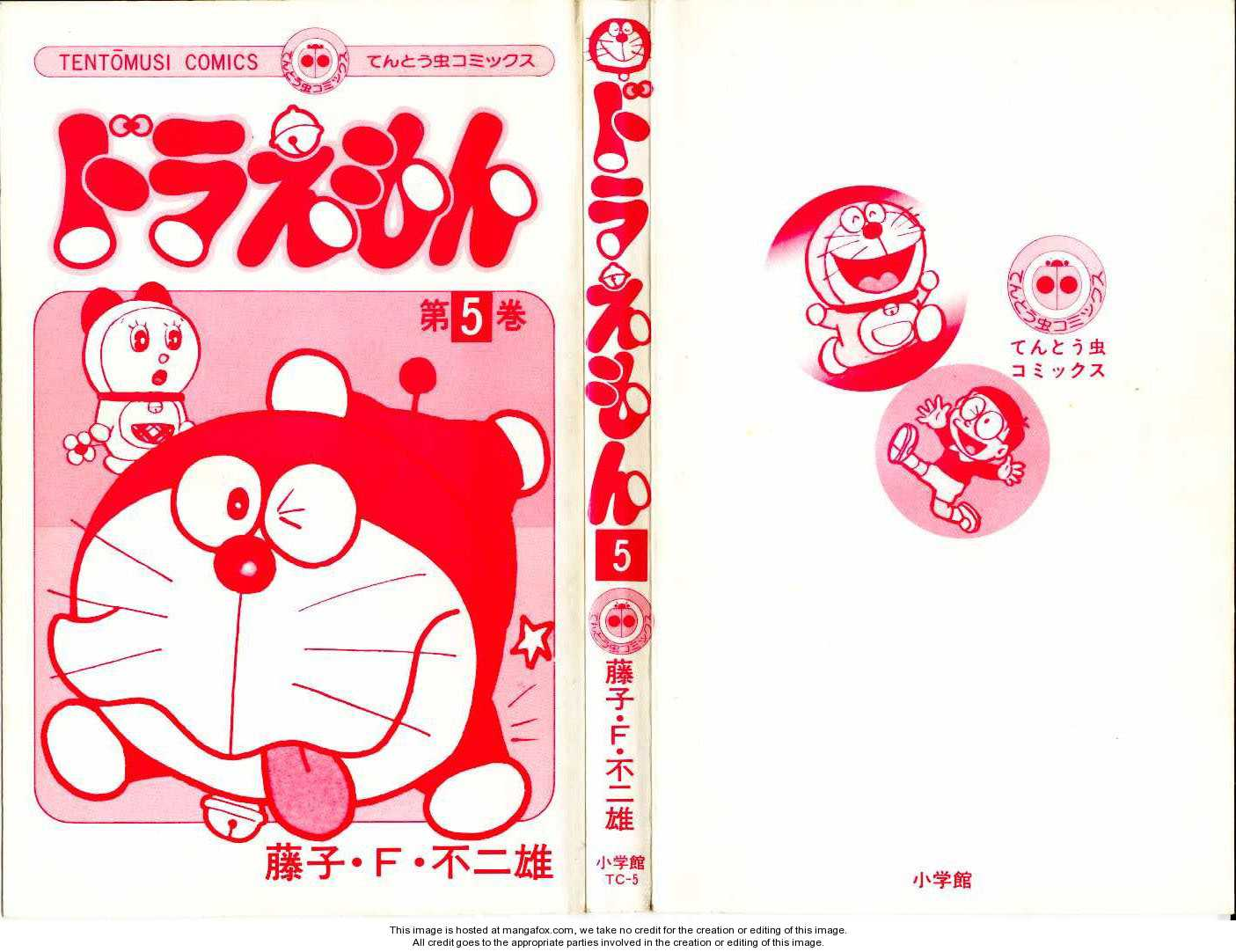 Doraemon 71 Page 1