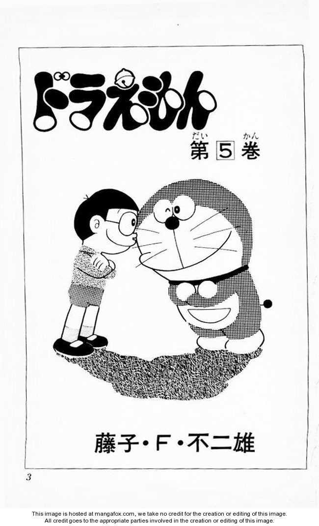 Doraemon 71 Page 2