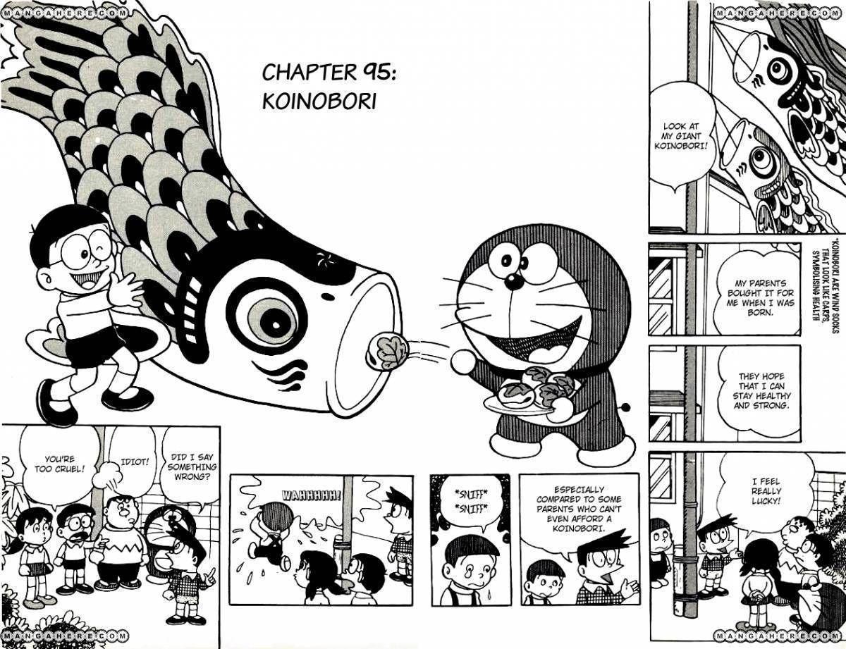 Doraemon 95 Page 1