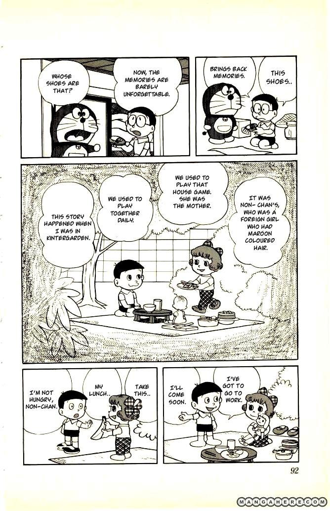 Doraemon 98 Page 3