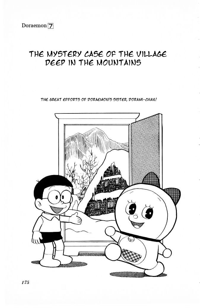 Doraemon 125 Page 2