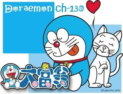 Doraemon 130 Page 1