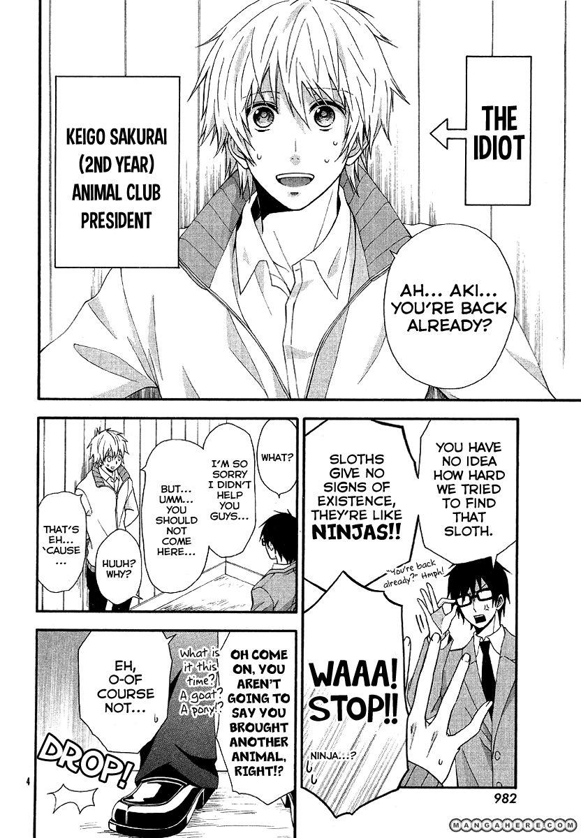 Narukou Shiikubu 1 Page 5