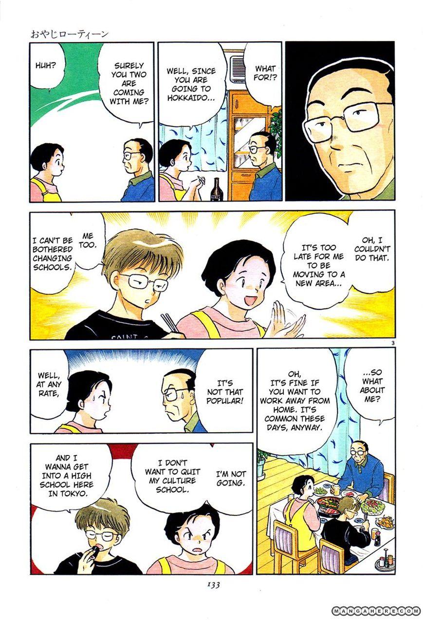 Senmu no Inu 5 Page 3