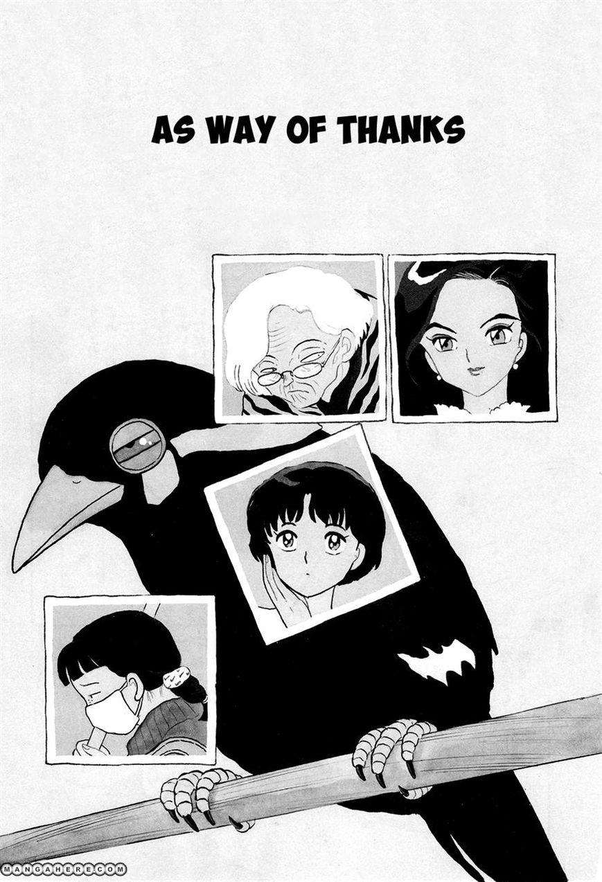 Senmu no Inu 6 Page 1