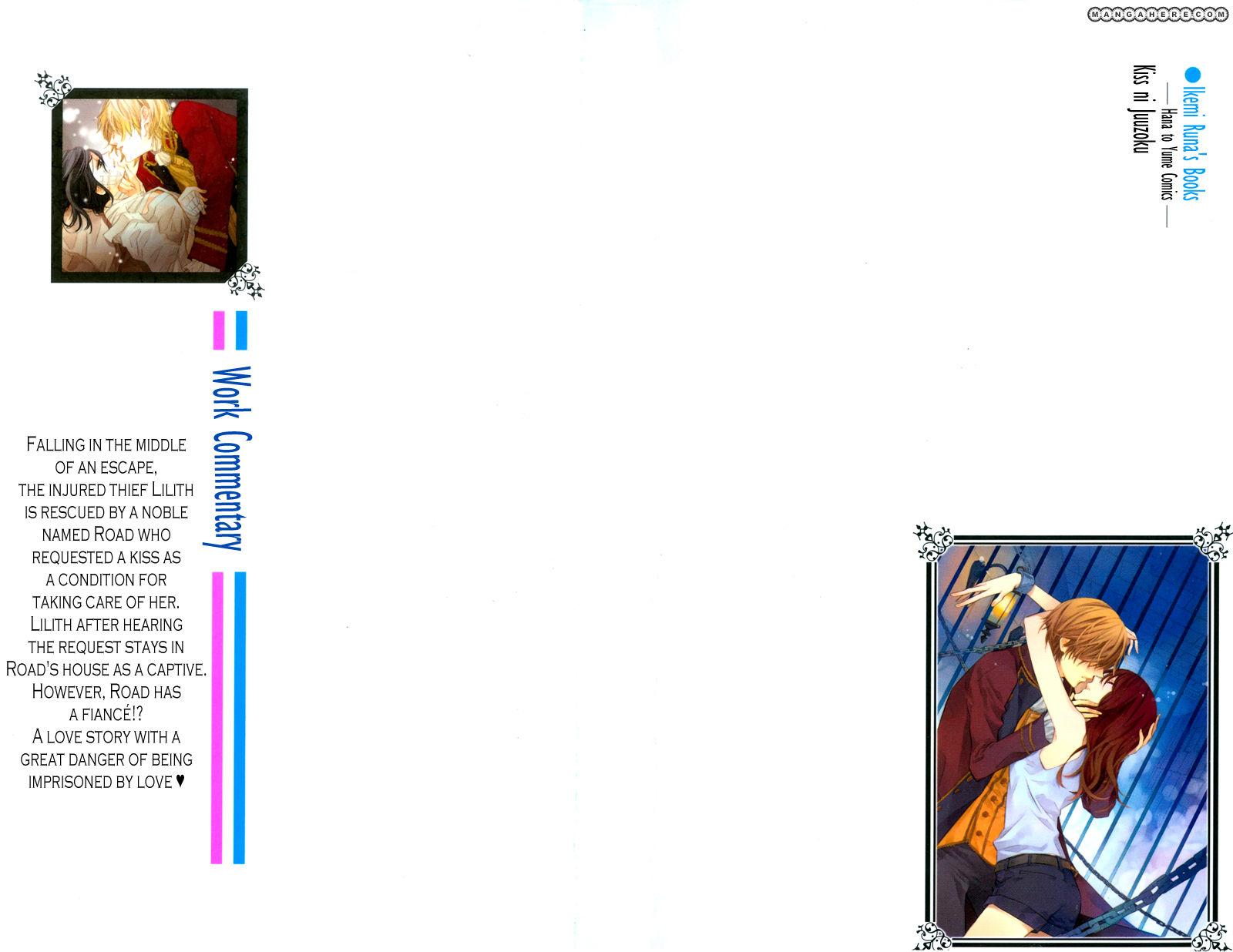 Kiss ni Juuzoku 1 Page 2