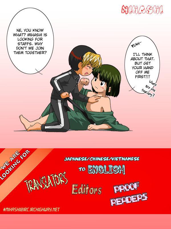 Akutai wa Toiki to Mazariau 4 Page 3