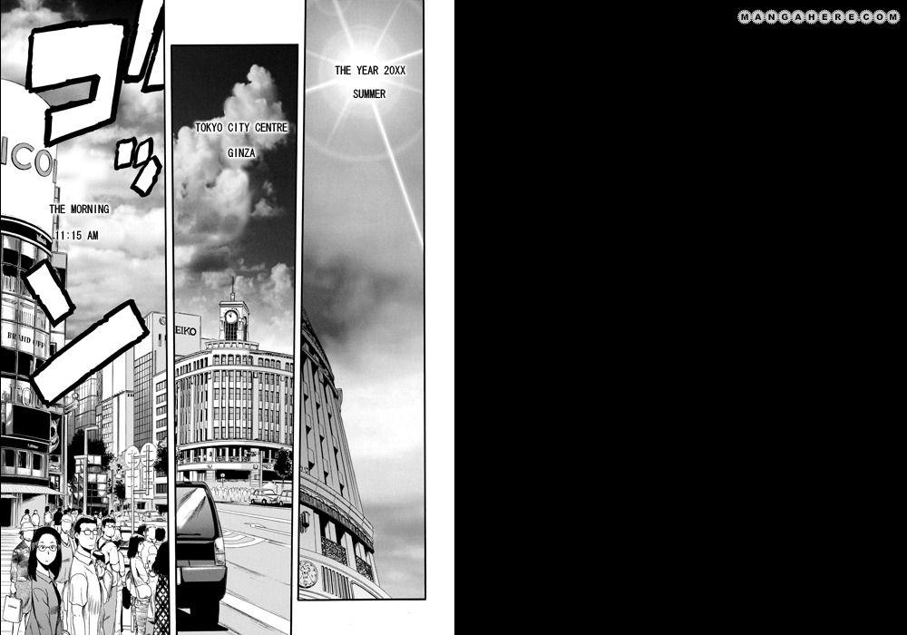 Gate - Jietai Kare no Chi nite, Kaku Tatakeri 1 Page 1