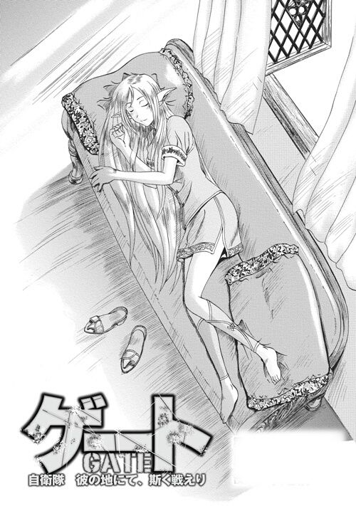 Gate - Jietai Kare no Chi nite, Kaku Tatakeri 3 Page 2