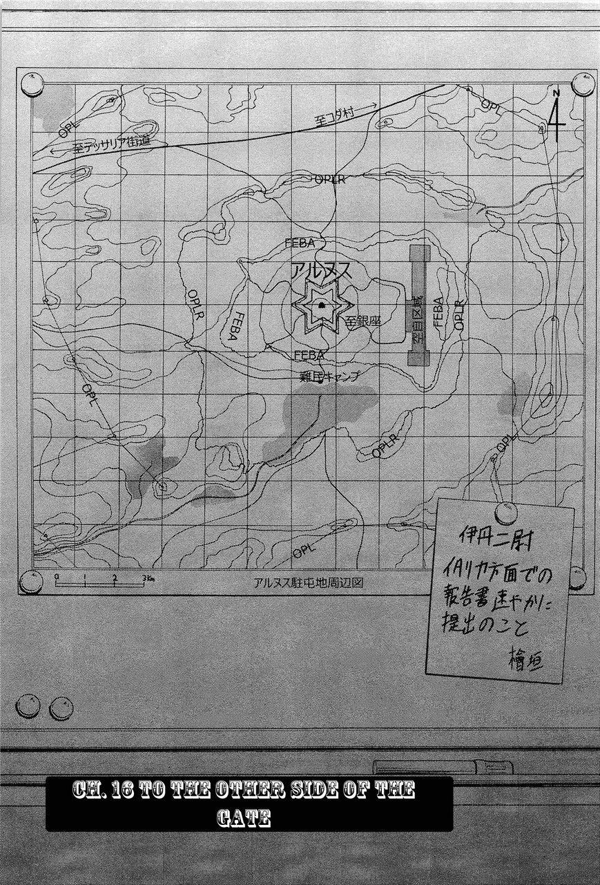 Gate - Jietai Kare no Chi nite, Kaku Tatakeri 16 Page 1