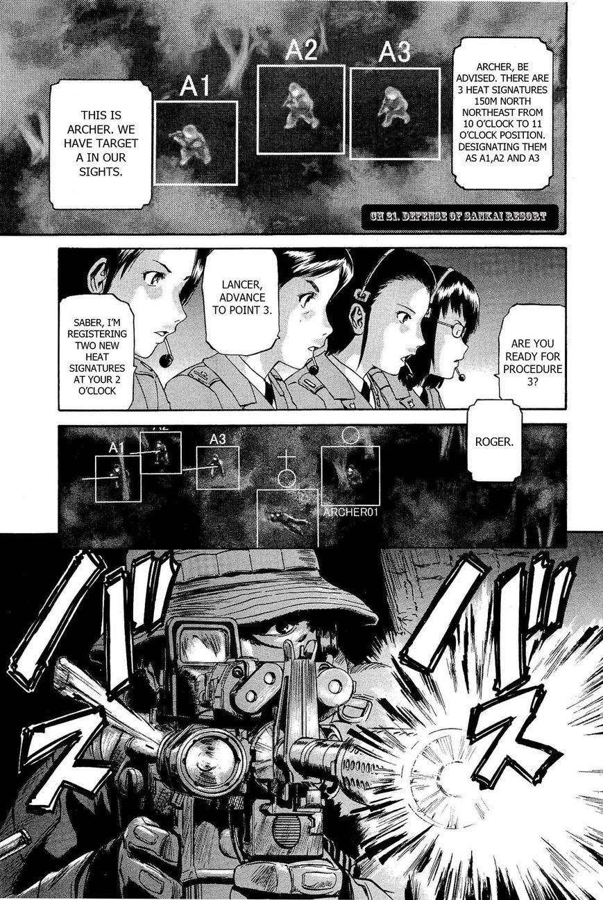 Gate - Jietai Kare no Chi nite, Kaku Tatakeri 21 Page 1