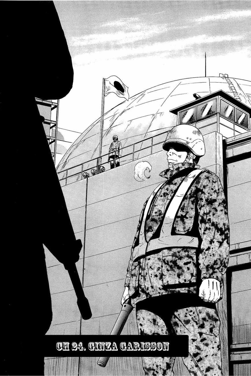 Gate - Jietai Kare no Chi nite, Kaku Tatakeri 24 Page 1