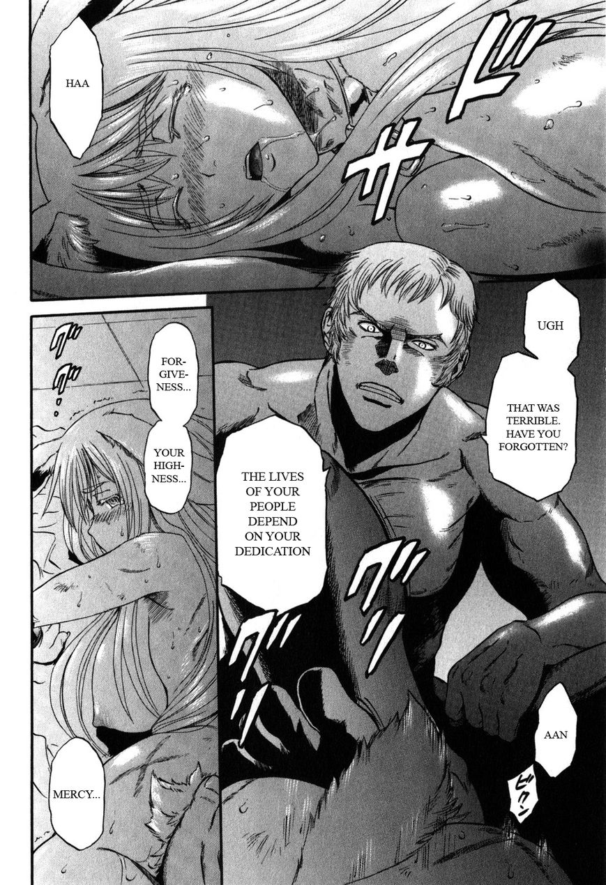Gate - Jietai Kare no Chi nite, Kaku Tatakeri 29 Page 2